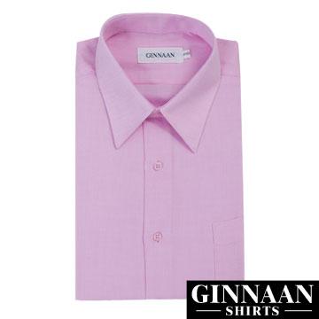 【GINNAAN 】簡約奢華優質選襯衫(時尚粉)