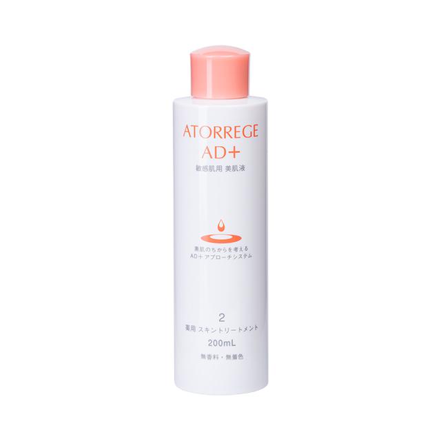 ATORREGE AD+深層保濕活膚露(大容量)