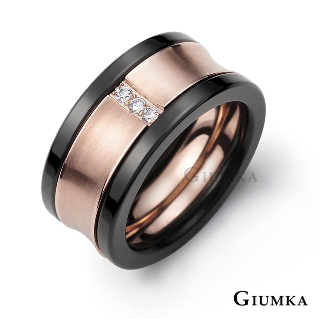 【GIUMKA】MIX 情定三生戒指 (玫金) MR614b-1F