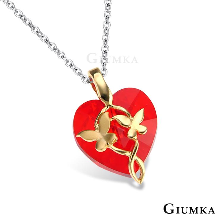 【GIUMKA】蝶舞翩翩項鍊 紅色款 MN207-1
