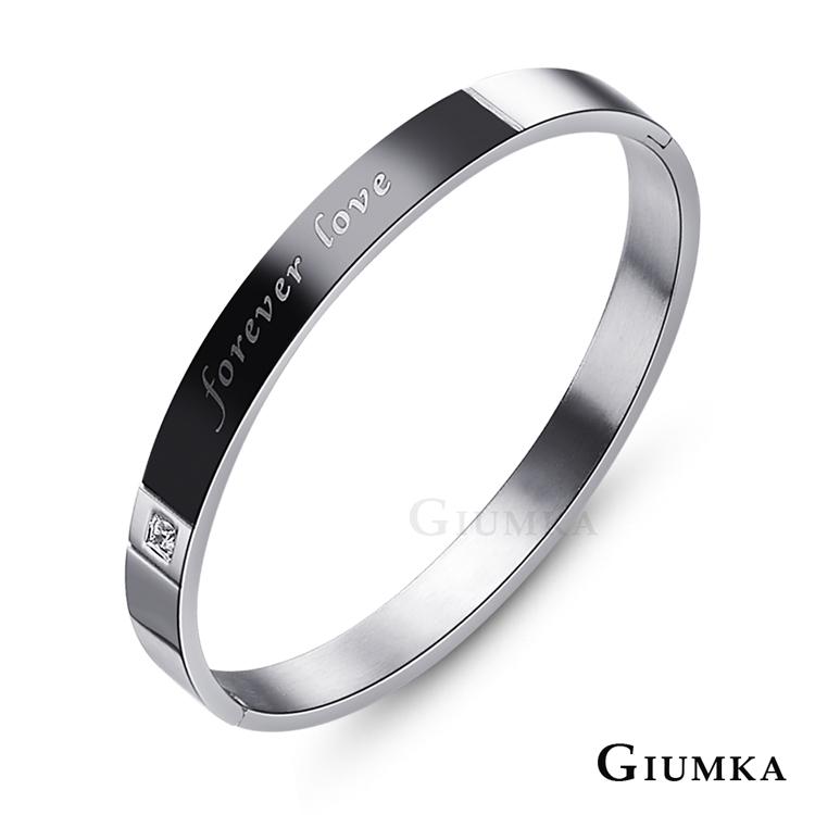 【GIUMKA】Forever Love手環 黑色寬版 MB645-1M