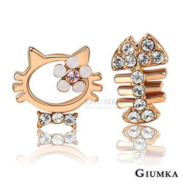 【GIUMKA】花貓戀小魚耳環 (玫金) MF562-1