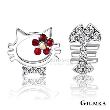 【GIUMKA】花貓戀小魚耳環 (銀色) MF562-2
