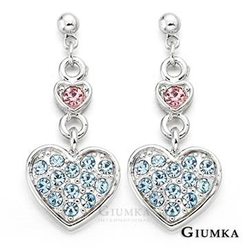 【GIUMKA】冰淇淋之戀耳環 (藍鋯) MF442-2