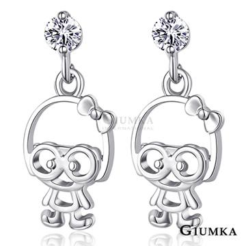 【GIUMKA】天才少女耳環 MF593
