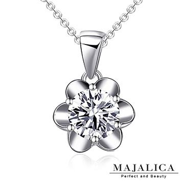 【Majalica】花朵美鑽項鍊 PN3033