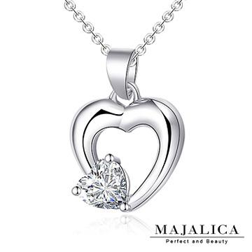 【Majalica】愛戀之心項鍊 PN3049