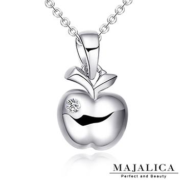 【Majalica】小蘋果項鍊 PN3053