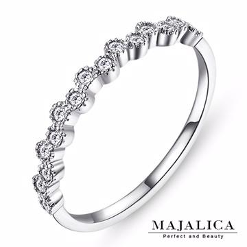 Majalica 閃耀純銀尾戒 銀色款 PR4014-1