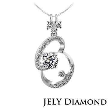 【JELY】驚豔璀璨 0.30克拉-H&A八心八箭美鑽項鍊