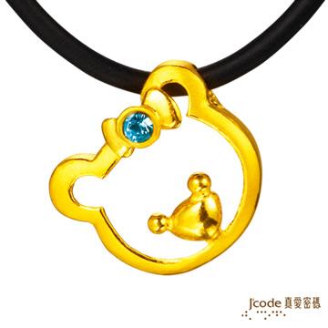 【真愛密碼】J'code《熊可愛-墜飾》『9999純金』