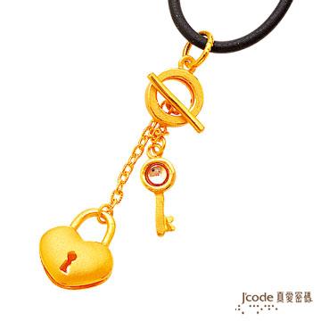 J'code真愛密碼-牽心純金墜飾