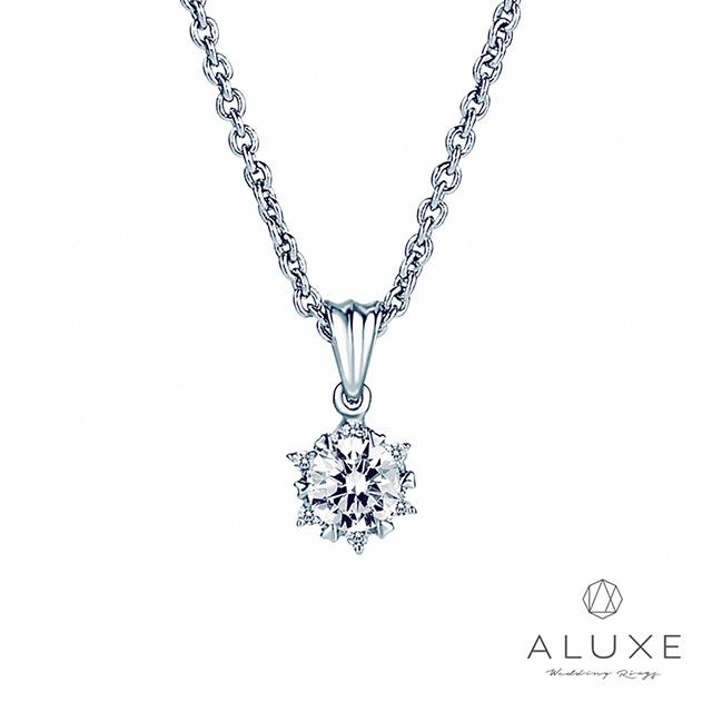 【ALUXE 亞立詩鑽石】時尚奢華 美鑽項鍊