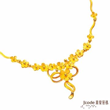 J'code真愛密碼 新娘物語純金項鍊 約8.01錢