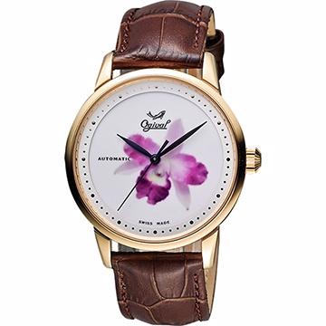 Ogival 愛其華 花繪經典彩繪機械腕錶-蘭花版1929-24.4AGR皮