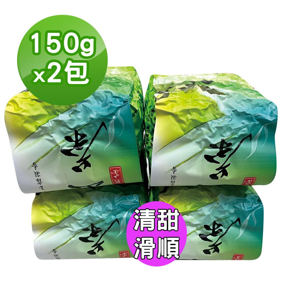 【TEAMTE】台灣高山茶 四季春青茶 - 300g/半斤 (青茶/輕發酵)