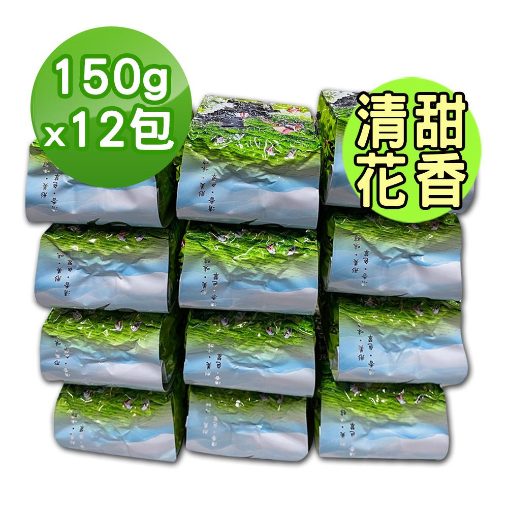 【TEAMTE】阿里山金萱烏龍茶 - 300g/半斤 (青茶/輕發酵)
