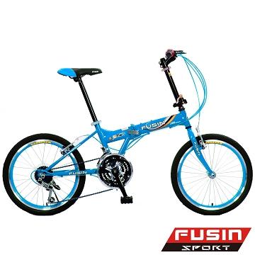 【FUSIN】新騎生活F101 ※ 20吋21速摺疊自行車 ※