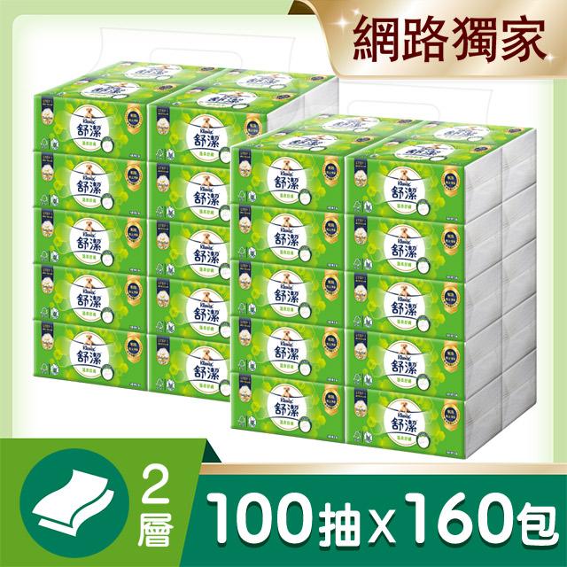 滿$1299送10%P幣 舒潔 蓬柔舒膚抽取衛生紙(100抽x20包x4串x2箱,共160包) 【PChome獨家販售】