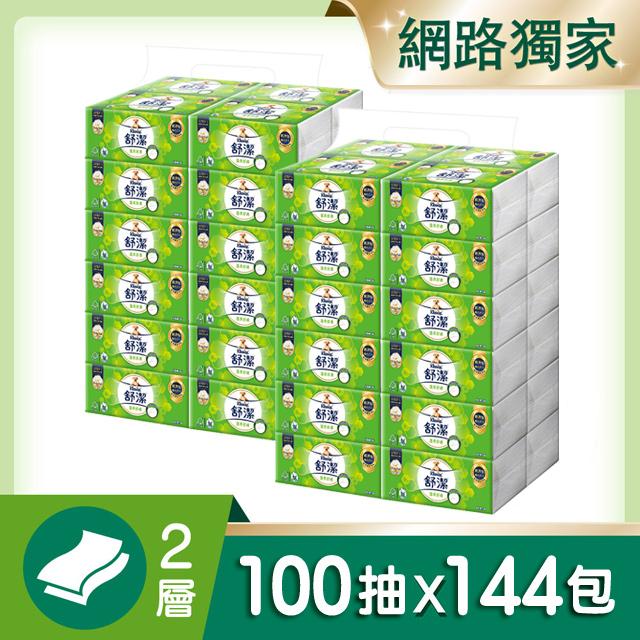 滿$1299加送10%P幣 舒潔 蓬柔舒膚抽取衛生紙(100抽x24包x3串x2箱,共144包)