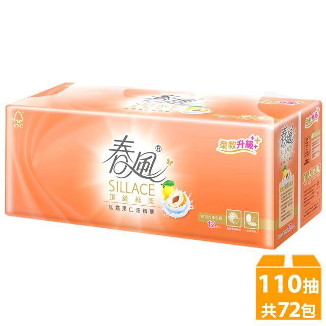 春風 SILLACE頂級絲柔乳霜果仁油精華抽取式衛生紙(110抽x12包x6串/箱)