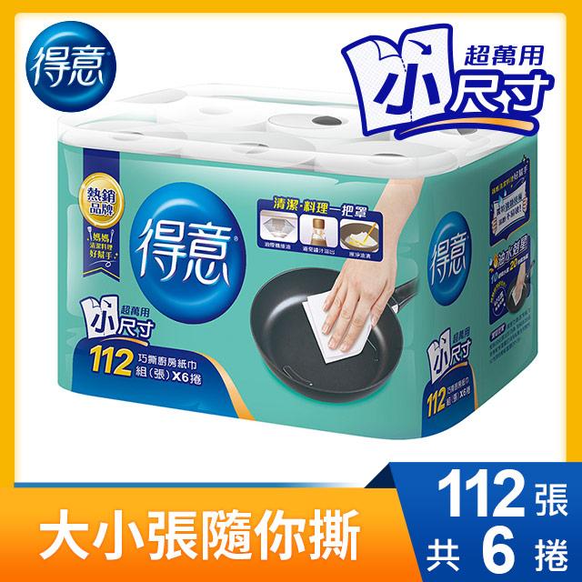 金得意 巧撕廚房紙巾 112組X6捲/串