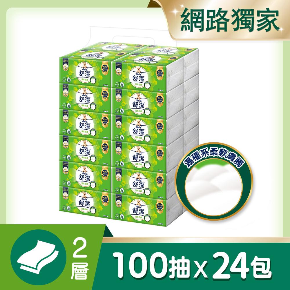 【PChome24h獨家販售】 舒潔 蓬柔舒膚抽取衛生紙(100抽x24包/串)