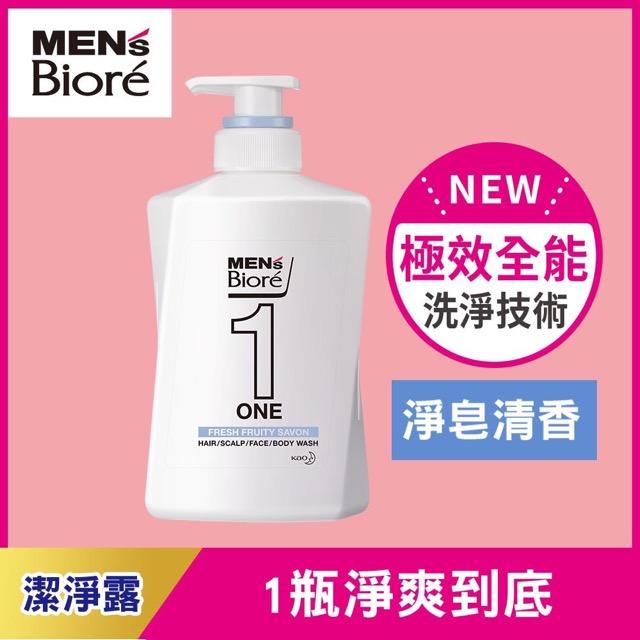MEN'S Biore ONE 髮顏體全效潔淨露-淨皂清香480ml