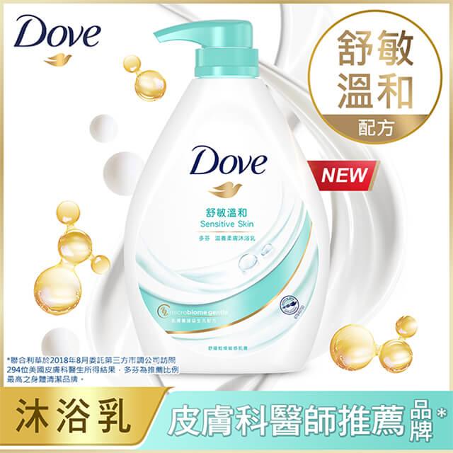 多芬滋養柔膚沐浴乳 舒敏溫和配方1000ml