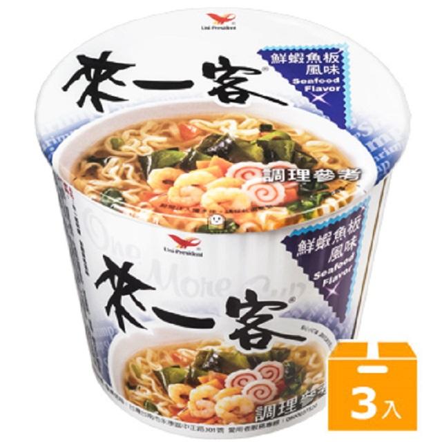 來一客杯麵 _鮮蝦魚板風味麵(3入/組)