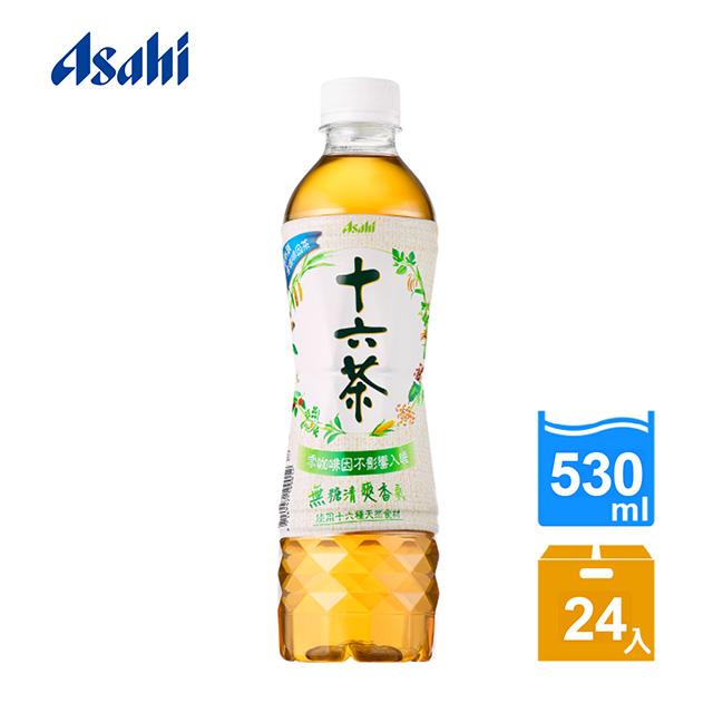 2019中元節順便買泡麵零食東方養生 零咖啡因 Asahi 【十六茶】
