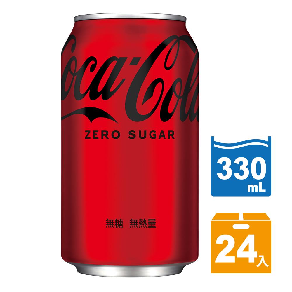 可口可樂330mlZero易開罐(24入)