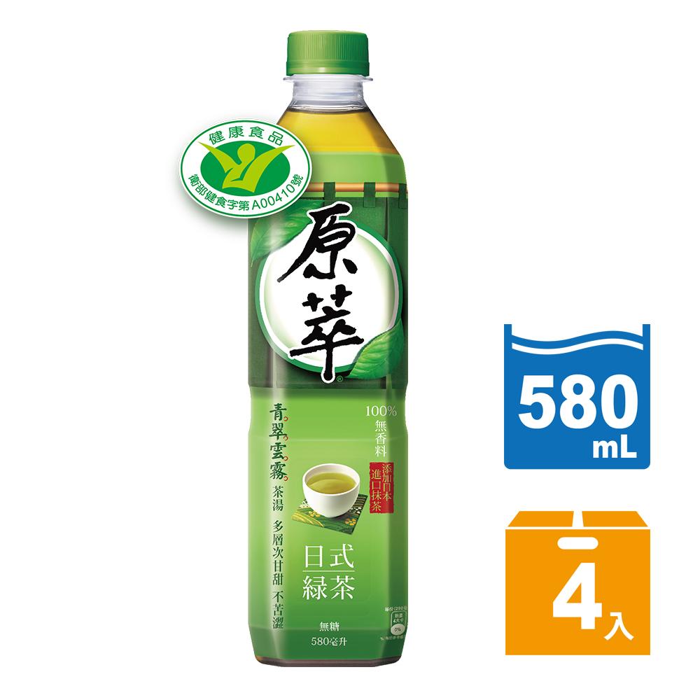 原萃 日式綠茶580ml (4入/組)