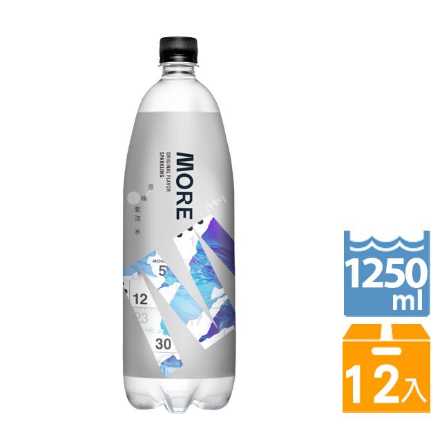 味丹多喝水MORE氣泡水(原味)1250ml(12瓶/箱)