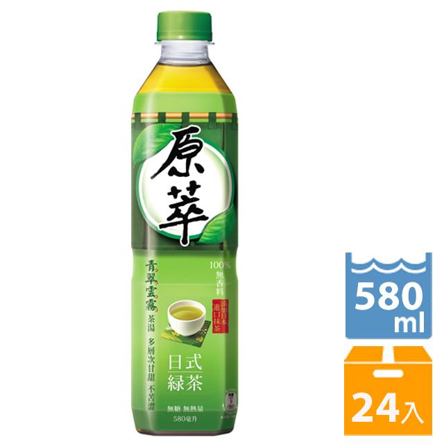 原萃 日式綠茶580ml (24入/箱)