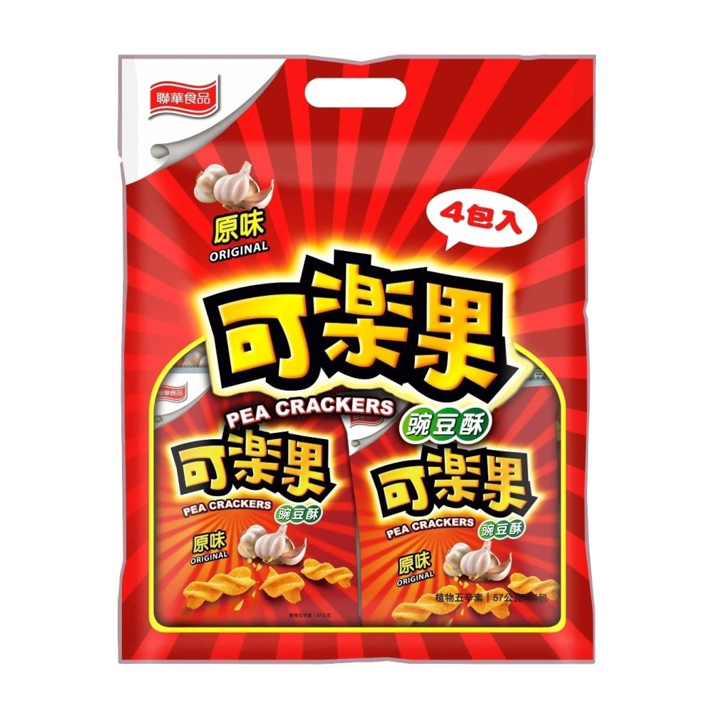 聯華可樂果原味量販(57gx4包)