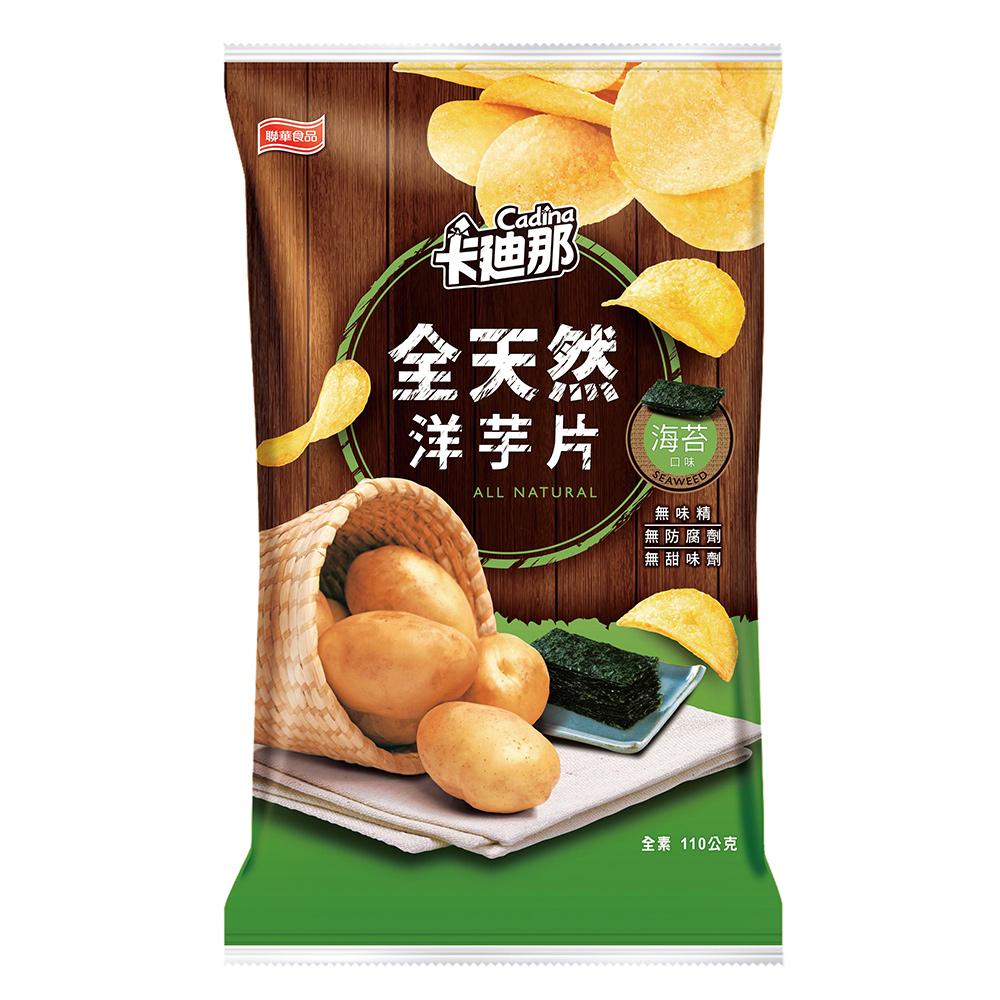 卡迪那全天然洋芋片海苔口味(110g)