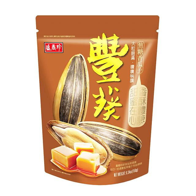《盛香珍》豐葵香瓜子(焦糖風味)150g