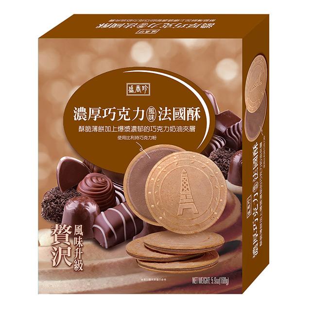 《盛香珍》濃厚巧克力法國酥168g(盒)