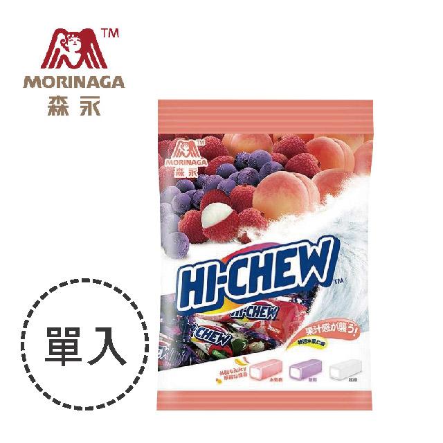 森永嗨啾軟糖 (葡萄/水蜜桃/荔枝)