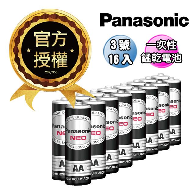 Panasonic NEO 碳鋅電池