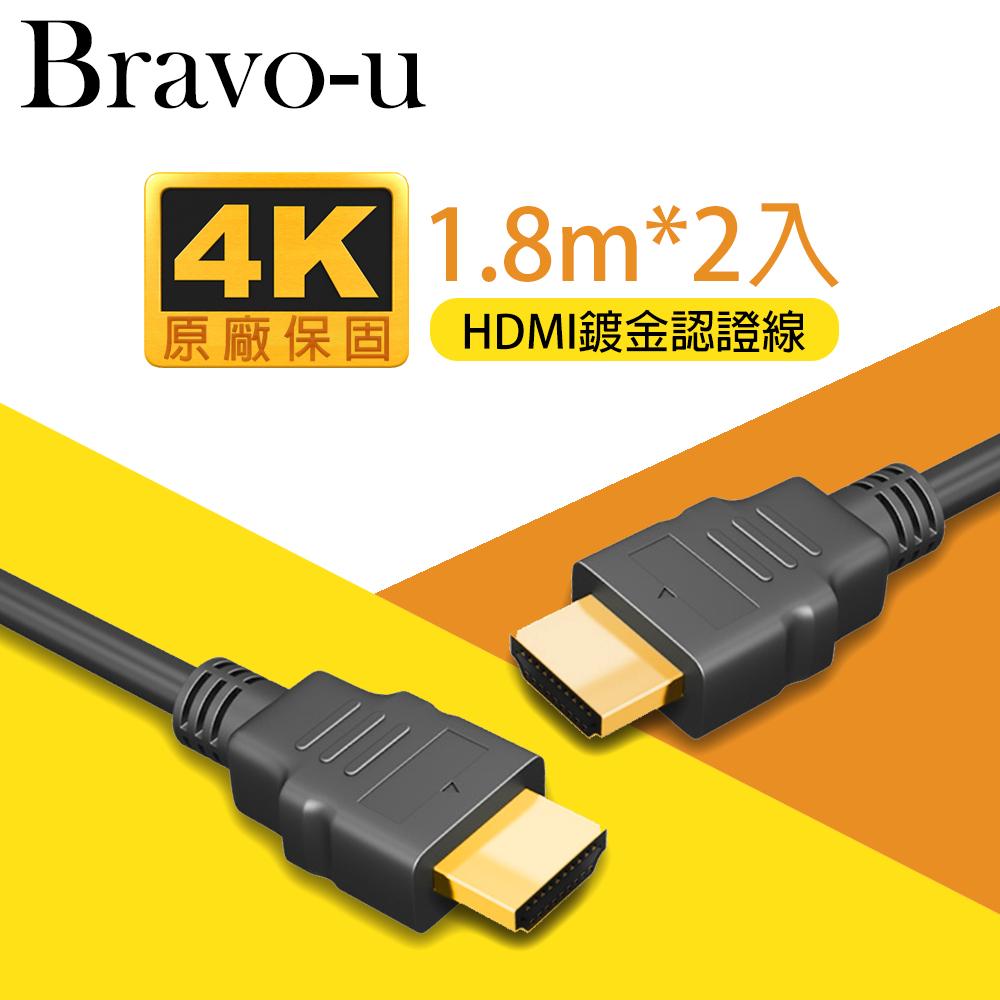 Bravo-u HDMI to HDMI 1.4b 影音傳輸線 1.8M
