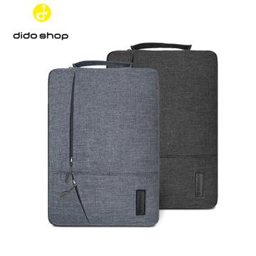 Gearmax 13.3吋典雅有型手提式避震袋 筆電包 (DH149) 黑