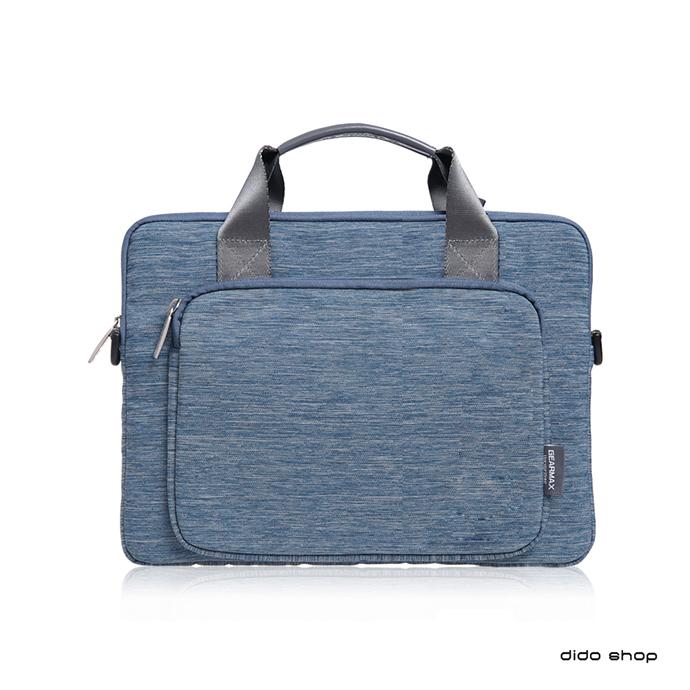 Gearmax 13.3吋 雪花紋系列筆電包 藍色 (CL170)