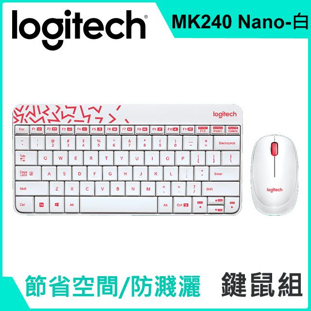 羅技 MK240 Nano 無線鍵鼠組 - 白色/紅邊