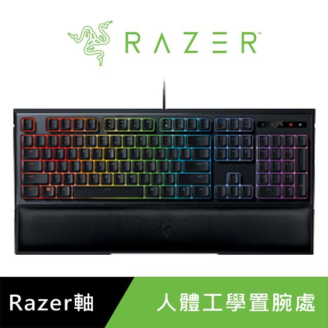 razer 雨林 狼 蛛 幻 彩 版 中文 鍵盤