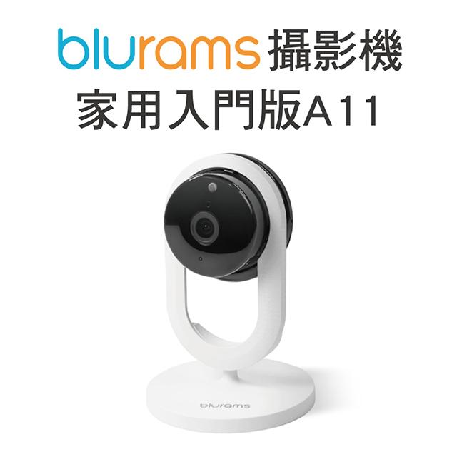 blurams 攝影機 家用 入門 版 a11
