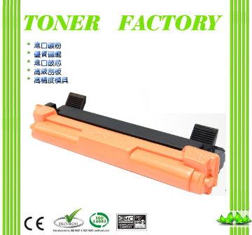 Brother TN-1000 / TN1000 相容碳粉匣 適用 HL-1110/DCP-1510/MFC-1815