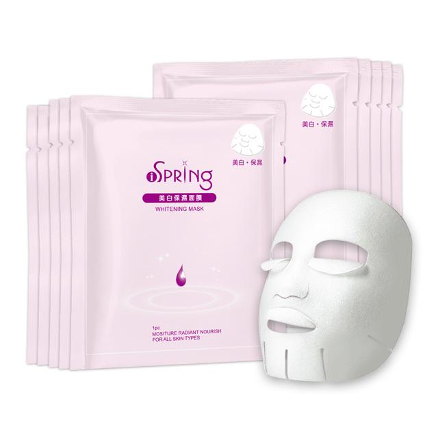 iSpring美 白保濕面膜(10片)
