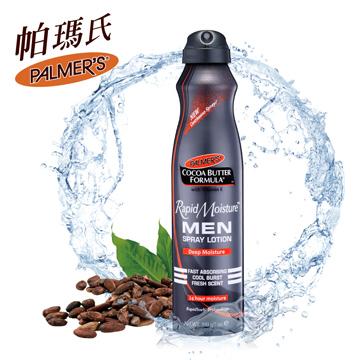 Palmer's帕瑪氏瞬透噴霧水乳-魅力男仕200g